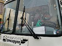 Проверка транспорта в Новомосковске, Фото: 32