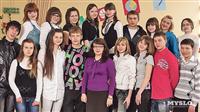 Щекино, Школа №13, 11б. , Фото: 146