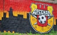 Фанатские граффити, Фото: 4