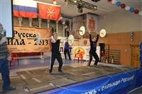 Фестиваль спорта «Русская сила», Фото: 9