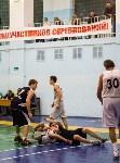 Тульская Баскетбольная Любительская Лига. Старт сезона., Фото: 71