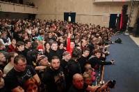 "Концерт ""Алисы"" в Туле. 06.12.2014, Фото: 15"