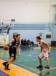 Тульская Баскетбольная Любительская Лига. Старт сезона., Фото: 65