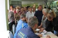 Узловчане получили консультации столичных врачей-специалистов, Фото: 2