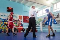 Финальные бои турнир имени Жабарова, Фото: 26
