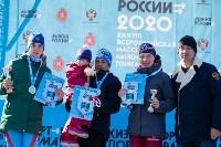 Лыжня России-2020, Фото: 165