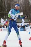 I-й чемпионат мира по спортивному ориентированию на лыжах среди студентов., Фото: 43