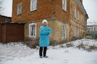 Аварийный дом в Денисовском переулке, Фото: 11