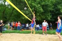 В Туле завершился сезон пляжного волейбола, Фото: 9
