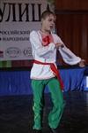 Всероссийский конкурс народного танца «Тулица». 26 января 2014, Фото: 45