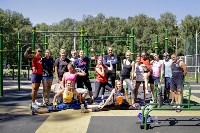 """Тренировка """"Тулицы"""" в парке, Фото: 94"""