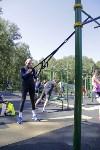 """Тренировка """"Тулицы"""" в парке, Фото: 27"""