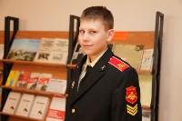 Презентация книги «Суворовцы Тулы», Фото: 4