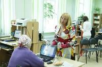 Второй центр обучения пенсионеров компьютерной грамотности. 21.05.2015, Фото: 8