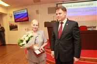 Форум предпринимателей Тульской области, Фото: 27