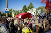 Митинг против пенсионной реформы в Баташевском саду, Фото: 21