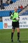 «Ротор» (Волгоград) - «Арсенал» (Тула) - 1:1 (0:0), Фото: 28