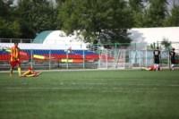 Зональный этап Кубка РФС среди юношеских команд футбольных клубов 10 августа 2014, Фото: 28
