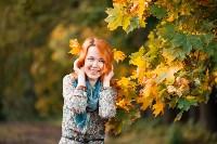 Золотая осень в Тульской области, Фото: 12