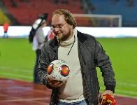 «Арсенал» Тула - «Спартак-2» Москва - 4:1, Фото: 78