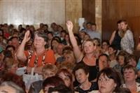 Владимир Груздев сделал тульских чиновников ближе к народу, Фото: 8