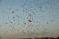 Флешмоб с шариками, Фото: 14