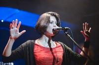 Концерт Жени Любич в Stechkin, Фото: 36