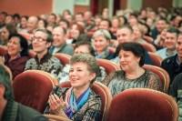 """""""Уральские пельмени"""" в Туле, Фото: 58"""