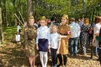 Празднования Дня Победы в Центральном парке, Фото: 5