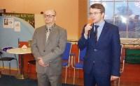 Соревнования по бильярду на Кубок Губернатора Тульской области, Фото: 3