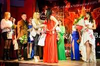 Мисс Казанова - 2015, Фото: 118