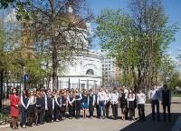 Открытие мемориальных досок в школе №4. 5.05.2015, Фото: 24