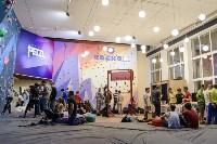 """Открытие скалодрома """"Восход"""", Фото: 14"""