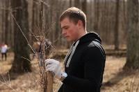 Посадка деревье в Ясной Поляне. 17.04.2015, Фото: 43