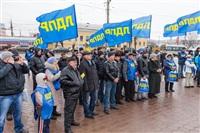Митинг ЛДПР. 23 февраля 2014, Фото: 7