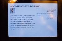 """Выставка """"Королевские игры"""" в музее оружия, Фото: 59"""