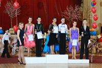 Танцевальный праздник клуба «Дуэт», Фото: 132