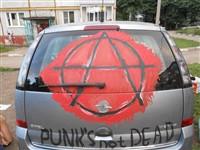 Туляки на Нашествие поедут в ярко раскрашенном автомобиле, Фото: 3