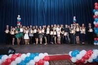 Тульским студентам вручили именные стипендии, Фото: 72