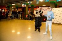 Премьера «Игры престолов» в Туле, Фото: 52