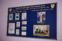 В Туле прошёл конкурс детских рисунков «Мои родители работают в прокуратуре», Фото: 46