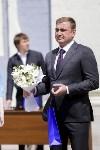 День ГИБДД в Тульском кремле, Фото: 42