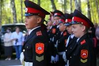 Принятие присяги в Первомайском кадестком корпусе, Фото: 36
