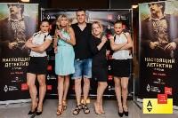 В Туле прошел вечер главных сериальных премьер этого лета, Фото: 23