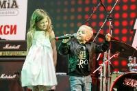 Финал «Тульского голоса. Дети», Фото: 35