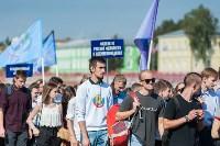 В Туле более 2500 учащихся вузов и колледжей посвятили в студенты, Фото: 47