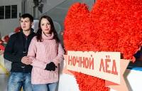 """""""Ночной лёд"""" в честь Дня святого Валентина, Фото: 20"""