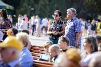 «Школодром-2018». Было круто!, Фото: 377