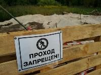"""""""Озеро"""" в Комарках засыпают доломитовой мукой, Фото: 1"""