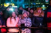 "Концерт группы ""Иванушки"" на площади Ленина, Фото: 50"